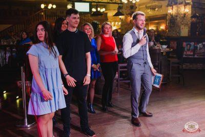Вечеринка «Русского Радио» «Для своих», 18 мая 2019 - Ресторан «Максимилианс» Челябинск - 15