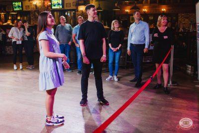 Вечеринка «Русского Радио» «Для своих», 18 мая 2019 - Ресторан «Максимилианс» Челябинск - 19