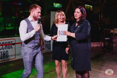 Вечеринка «Русского Радио» «Для своих», 18 мая 2019 - Ресторан «Максимилианс» Челябинск - 2