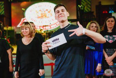Вечеринка «Русского Радио» «Для своих», 18 мая 2019 - Ресторан «Максимилианс» Челябинск - 22