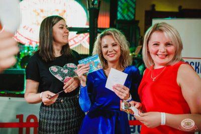 Вечеринка «Русского Радио» «Для своих», 18 мая 2019 - Ресторан «Максимилианс» Челябинск - 24