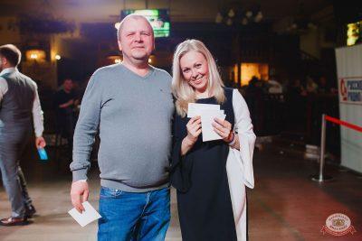 Вечеринка «Русского Радио» «Для своих», 18 мая 2019 - Ресторан «Максимилианс» Челябинск - 25