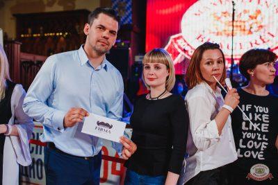 Вечеринка «Русского Радио» «Для своих», 18 мая 2019 - Ресторан «Максимилианс» Челябинск - 26