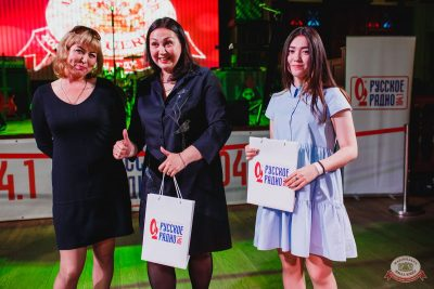 Вечеринка «Русского Радио» «Для своих», 18 мая 2019 - Ресторан «Максимилианс» Челябинск - 3