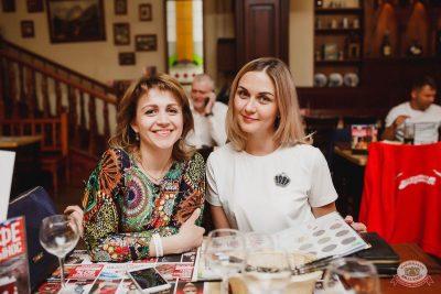 Вечеринка «Русского Радио» «Для своих», 18 мая 2019 - Ресторан «Максимилианс» Челябинск - 40