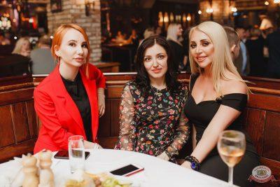 Вечеринка «Русского Радио» «Для своих», 18 мая 2019 - Ресторан «Максимилианс» Челябинск - 44