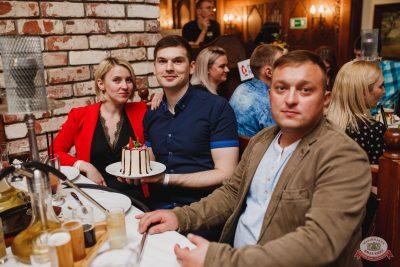 Вечеринка «Русского Радио» «Для своих», 18 мая 2019 - Ресторан «Максимилианс» Челябинск - 46