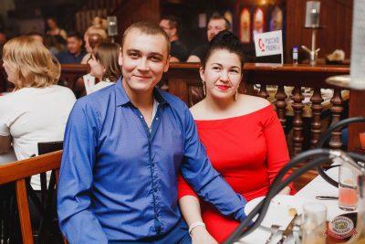 Вечеринка «Русского Радио» «Для своих», 18 мая 2019 - Ресторан «Максимилианс» Челябинск - 47