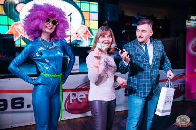 Вечеринка «Ретро FM», 24 мая 2019 - Ресторан «Максимилианс» Челябинск - 1