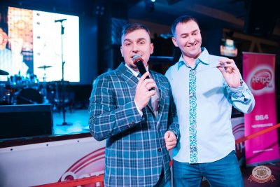 Вечеринка «Ретро FM», 24 мая 2019 - Ресторан «Максимилианс» Челябинск - 11