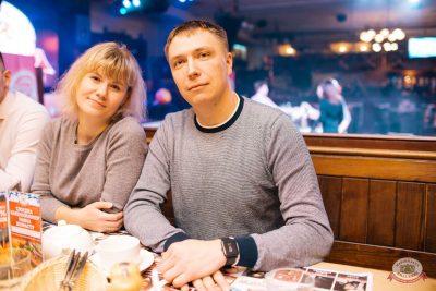 Вечеринка «Ретро FM», 24 мая 2019 - Ресторан «Максимилианс» Челябинск - 26