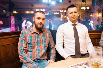 Вечеринка «Ретро FM», 24 мая 2019 - Ресторан «Максимилианс» Челябинск - 27