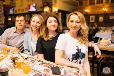 Вечеринка «Ретро FM», 24 мая 2019 - Ресторан «Максимилианс» Челябинск - 28