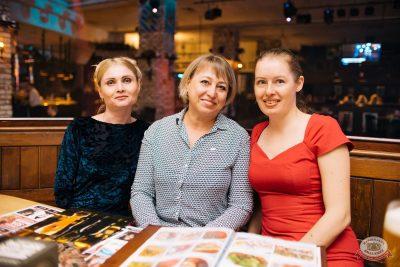 Вечеринка «Ретро FM», 24 мая 2019 - Ресторан «Максимилианс» Челябинск - 32