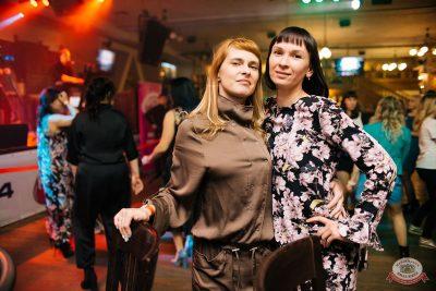Вечеринка «Ретро FM», 24 мая 2019 - Ресторан «Максимилианс» Челябинск - 43
