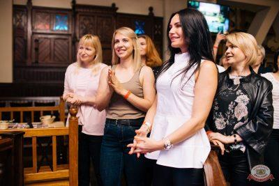 Вечеринка «Ретро FM», 24 мая 2019 - Ресторан «Максимилианс» Челябинск - 49