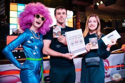 Вечеринка «Ретро FM», 24 мая 2019 - Ресторан «Максимилианс» Челябинск - 5