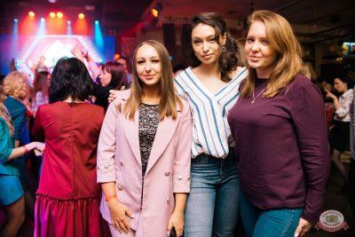 Вечеринка «Ретро FM», 24 мая 2019 - Ресторан «Максимилианс» Челябинск - 55