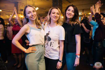 Вечеринка «Ретро FM», 24 мая 2019 - Ресторан «Максимилианс» Челябинск - 56