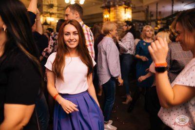 Вечеринка «Ретро FM», 24 мая 2019 - Ресторан «Максимилианс» Челябинск - 57