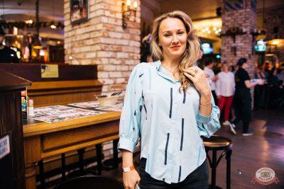 Вечеринка «Ретро FM», 24 мая 2019 - Ресторан «Максимилианс» Челябинск - 7