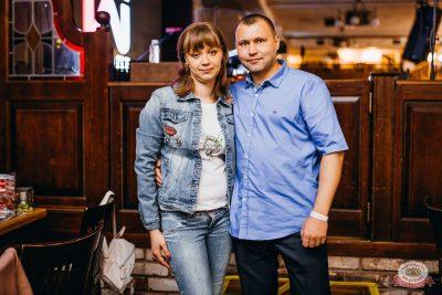 #2Маши, 29 мая 2019 - Ресторан «Максимилианс» Челябинск - 16