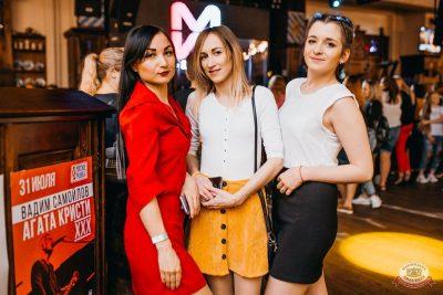 #2Маши, 29 мая 2019 - Ресторан «Максимилианс» Челябинск - 17
