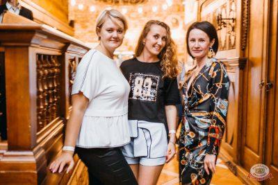 #2Маши, 29 мая 2019 - Ресторан «Максимилианс» Челябинск - 29
