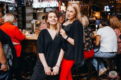 #2Маши, 29 мая 2019 - Ресторан «Максимилианс» Челябинск - 30