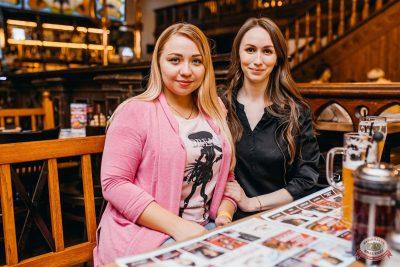 #2Маши, 29 мая 2019 - Ресторан «Максимилианс» Челябинск - 33