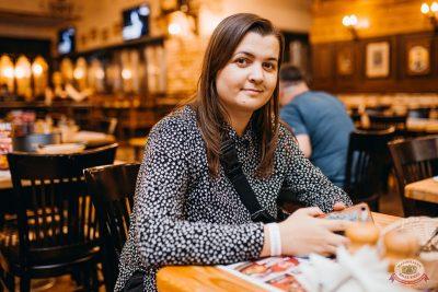 #2Маши, 29 мая 2019 - Ресторан «Максимилианс» Челябинск - 36