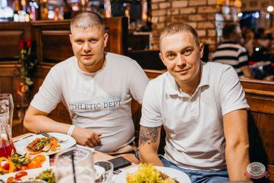 #2Маши, 29 мая 2019 - Ресторан «Максимилианс» Челябинск - 44