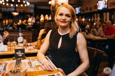 #2Маши, 29 мая 2019 - Ресторан «Максимилианс» Челябинск - 45