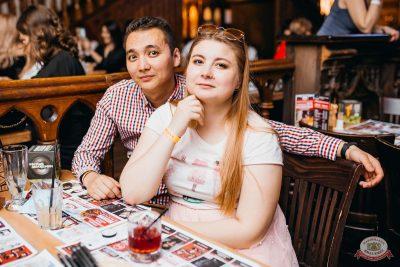 #2Маши, 29 мая 2019 - Ресторан «Максимилианс» Челябинск - 56