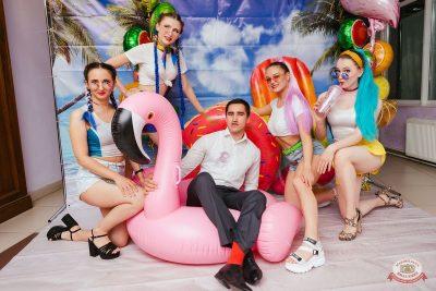 «Дыхание ночи»: Summer On, 1 июня 2019 - Ресторан «Максимилианс» Челябинск - 1