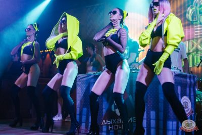 «Дыхание ночи»: Summer On, 1 июня 2019 - Ресторан «Максимилианс» Челябинск - 11