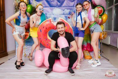 «Дыхание ночи»: Summer On, 1 июня 2019 - Ресторан «Максимилианс» Челябинск - 2