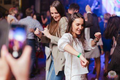 «Дыхание ночи»: Summer On, 1 июня 2019 - Ресторан «Максимилианс» Челябинск - 21