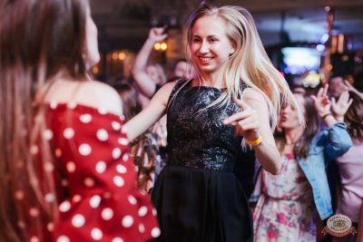 «Дыхание ночи»: Summer On, 1 июня 2019 - Ресторан «Максимилианс» Челябинск - 22