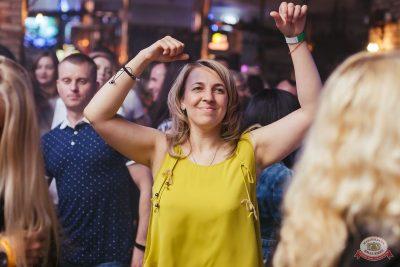 «Дыхание ночи»: Summer On, 1 июня 2019 - Ресторан «Максимилианс» Челябинск - 24
