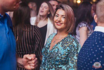 «Дыхание ночи»: Summer On, 1 июня 2019 - Ресторан «Максимилианс» Челябинск - 25