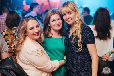 «Дыхание ночи»: Summer On, 1 июня 2019 - Ресторан «Максимилианс» Челябинск - 26