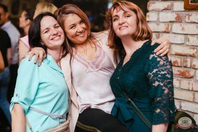 «Дыхание ночи»: Summer On, 1 июня 2019 - Ресторан «Максимилианс» Челябинск - 28