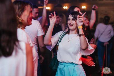 «Дыхание ночи»: Summer On, 1 июня 2019 - Ресторан «Максимилианс» Челябинск - 33