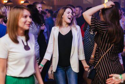 «Дыхание ночи»: Summer On, 1 июня 2019 - Ресторан «Максимилианс» Челябинск - 34
