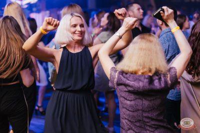 «Дыхание ночи»: Summer On, 1 июня 2019 - Ресторан «Максимилианс» Челябинск - 35