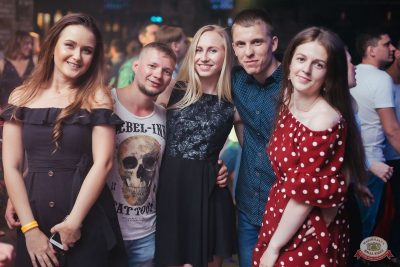 «Дыхание ночи»: Summer On, 1 июня 2019 - Ресторан «Максимилианс» Челябинск - 41