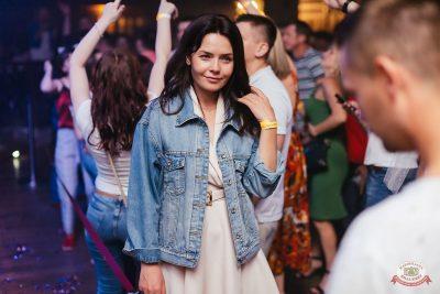 «Дыхание ночи»: Summer On, 1 июня 2019 - Ресторан «Максимилианс» Челябинск - 45
