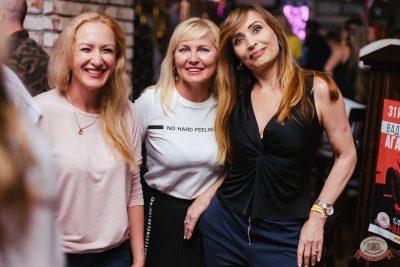 «Дыхание ночи»: Summer On, 1 июня 2019 - Ресторан «Максимилианс» Челябинск - 46