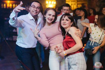 «Дыхание ночи»: Summer On, 1 июня 2019 - Ресторан «Максимилианс» Челябинск - 48